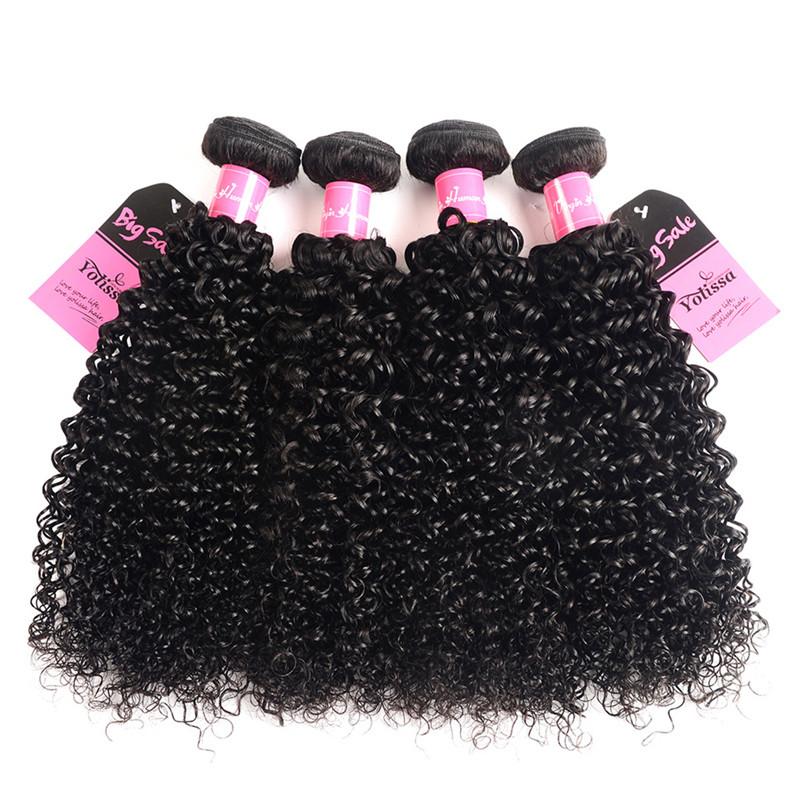 Yolissa High Quality 4 Bundles Brazilian Curly Human Virgin Hair