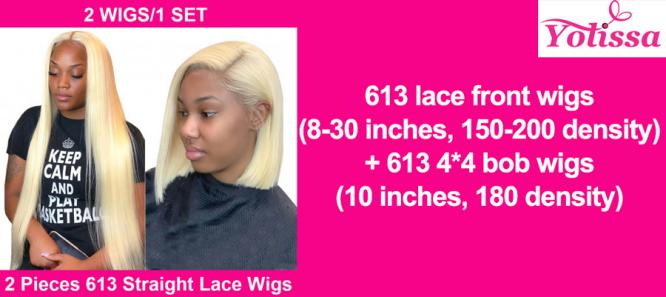 1)One lace front wig + one bob wig both in 613 blonde color